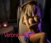 Chicago Escort VeronicaSheik Adult Entertainer in United States, Female Adult Service Provider, Slovenian Escort and Companion. photo 1
